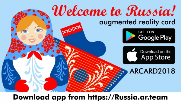 Welcome To Russia Card